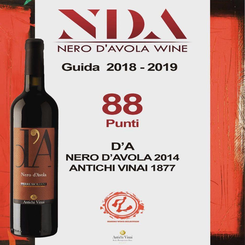 Guida_nda2018-19